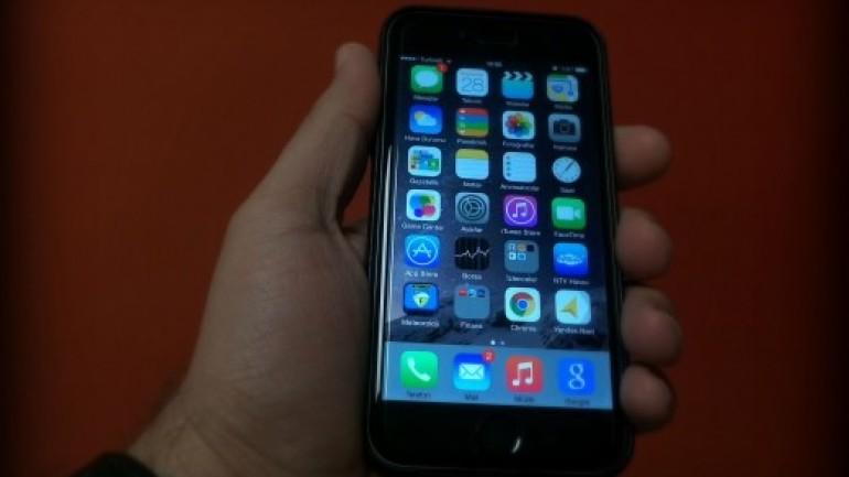 Apple cihazlar için iOS 8.1.5 güncellemesi yayınlandı!