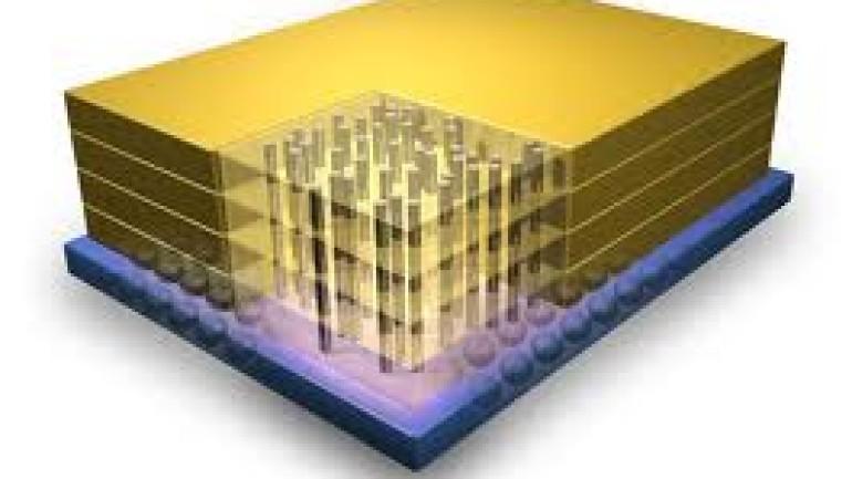 Bellek çipleri atom tekniği ile şarj olacak