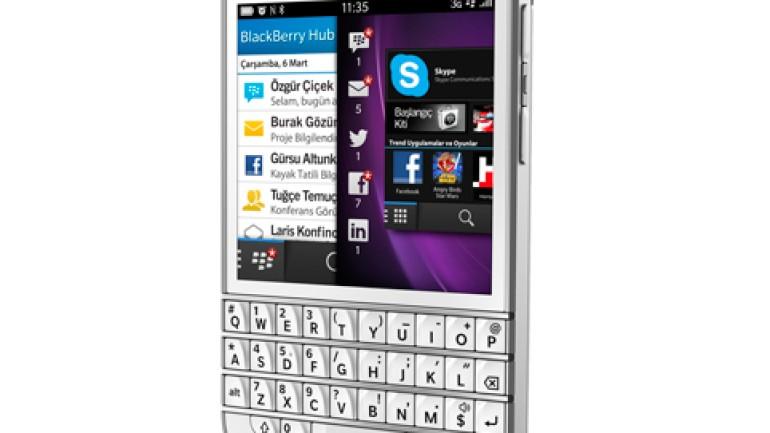 BlackBerry Q10, Avealılara ayda 33 TL