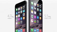 Apple, Sonunda iPhone 6'yı Tanıttı