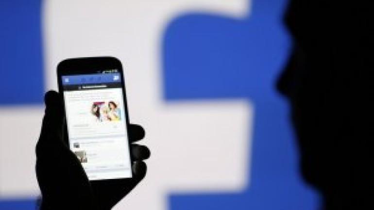 Diyanet'ten Facebook uyarısı