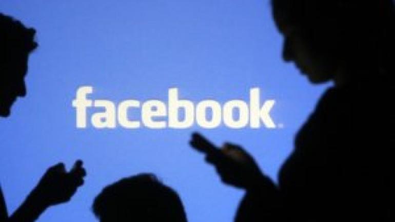 Facebook çöktü, kullanıcılar isyan etti !