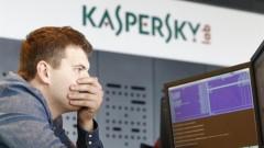 Kaspersky hakkında inanılmaz iddia