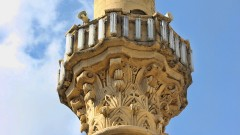 Nepalda caminin minaresini ALLAH c.c yardimiyla koyuluyor