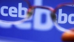 Facebook'ta gelen o mesajlara dikkat !