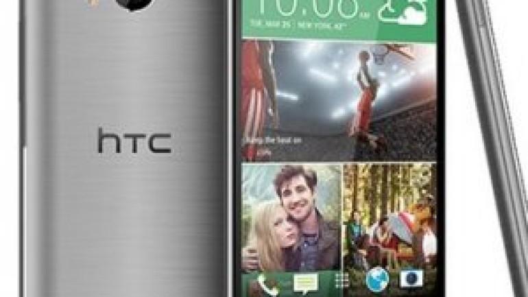 HTC M8 Android marshmallow sürümü ne zaman alacak?