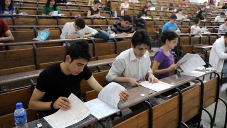 YÖK'ten 14 programda özel yetenek sınavının kaldırılmasına 1 yıl erteleme