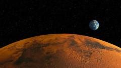 Dünya, NASA dan haber bekliyor.