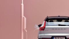 Tamamen elektrikli ilk Volvo: XC40 Recharge