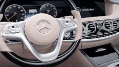 Alman otomobil devi Daimler'e dizel araçlardaki aksaklıklar nedeniyle 870 milyon euro para cezası verildi