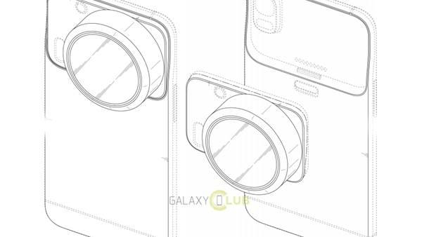 Samsung'dan yeni patent
